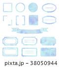フレーム 水彩風 枠のイラスト 38050944