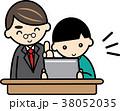 タブレット 学習 男の子のイラスト 38052035