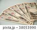 お金 38053990