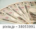お金 38053991