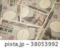 お金 38053992