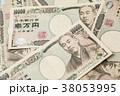 お金 38053995