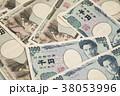 お金 38053996
