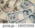 お金 38053998