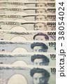 お金 38054024