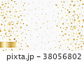 星 ホワイト きらきらのイラスト 38056802