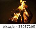 火 焚き火 炎の写真 38057205