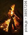 火 焚き火 炎の写真 38057206
