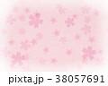 桜 春 開花のイラスト 38057691