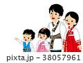 韓国人 家族 チマチョゴリのイラスト 38057961