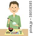 若い男性 パパ 食事 38058385