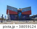 海遊館 38059124