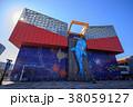 海遊館 38059127