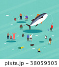 イラスト イラストレーション 釣りのイラスト 38059303