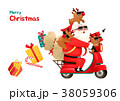 Present Delivery Santa Claus concept Vector Illustration, Christmas and New Year Banner. 001 38059306
