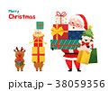 Present Delivery Santa Claus concept Vector Illustration, Christmas and New Year Banner. 002 38059356