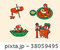 イラスト 挿絵 料理のイラスト 38059495