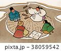 イラスト イラストレーション 子のイラスト 38059542