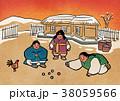 イラスト イラストレーション 子のイラスト 38059566