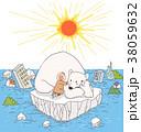 Natural Disaster Awareness Vector Illustration 38059632
