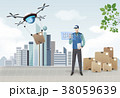 Drone In Use Vector Illustration 38059639