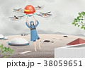 Drone In Use Vector Illustration 38059651