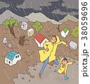 イラスト イラストレーション 挿絵のイラスト 38059696