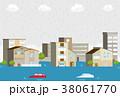 洪水 自然災害 街のイラスト 38061770