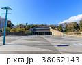 大阪市中央体育館 38062143