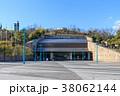 大阪市中央体育館 38062144
