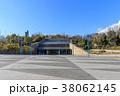 大阪市中央体育館 38062145