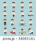 ビジネス 人々 人物のイラスト 38065161