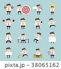 会社員 ビジネス キャラクターのイラスト 38065162