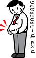 サラリーマン メタボリック メタボのイラスト 38068826