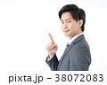ビジネスマン 男 男性の写真 38072083