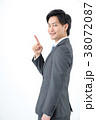 ビジネスマン 男 男性の写真 38072087