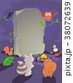 動物 イラスト 挿絵のイラスト 38072639