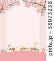 街並み 桜 春のイラスト 38073238