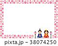 フレーム 桃 花のイラスト 38074250
