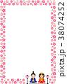 フレーム 桃 花のイラスト 38074252