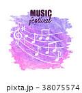 ミュージック 譜面 音楽のイラスト 38075574