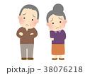 老夫婦 困る 人物のイラスト 38076218