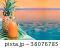 パイナップル パイン パインアップルの写真 38076785