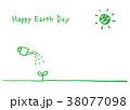 環境イメージ 38077098