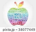 リンゴ 林檎 くものイラスト 38077449