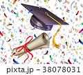 卒業 目盛り お祝いのイラスト 38078031
