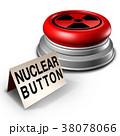 原子力 核 釦のイラスト 38078066