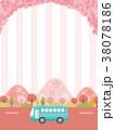 春 バス バスツアーのイラスト 38078186