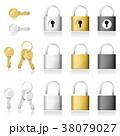 カギ キー 鍵のイラスト 38079027