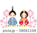 雛人形 雛祭り お内裏様のイラスト 38081108